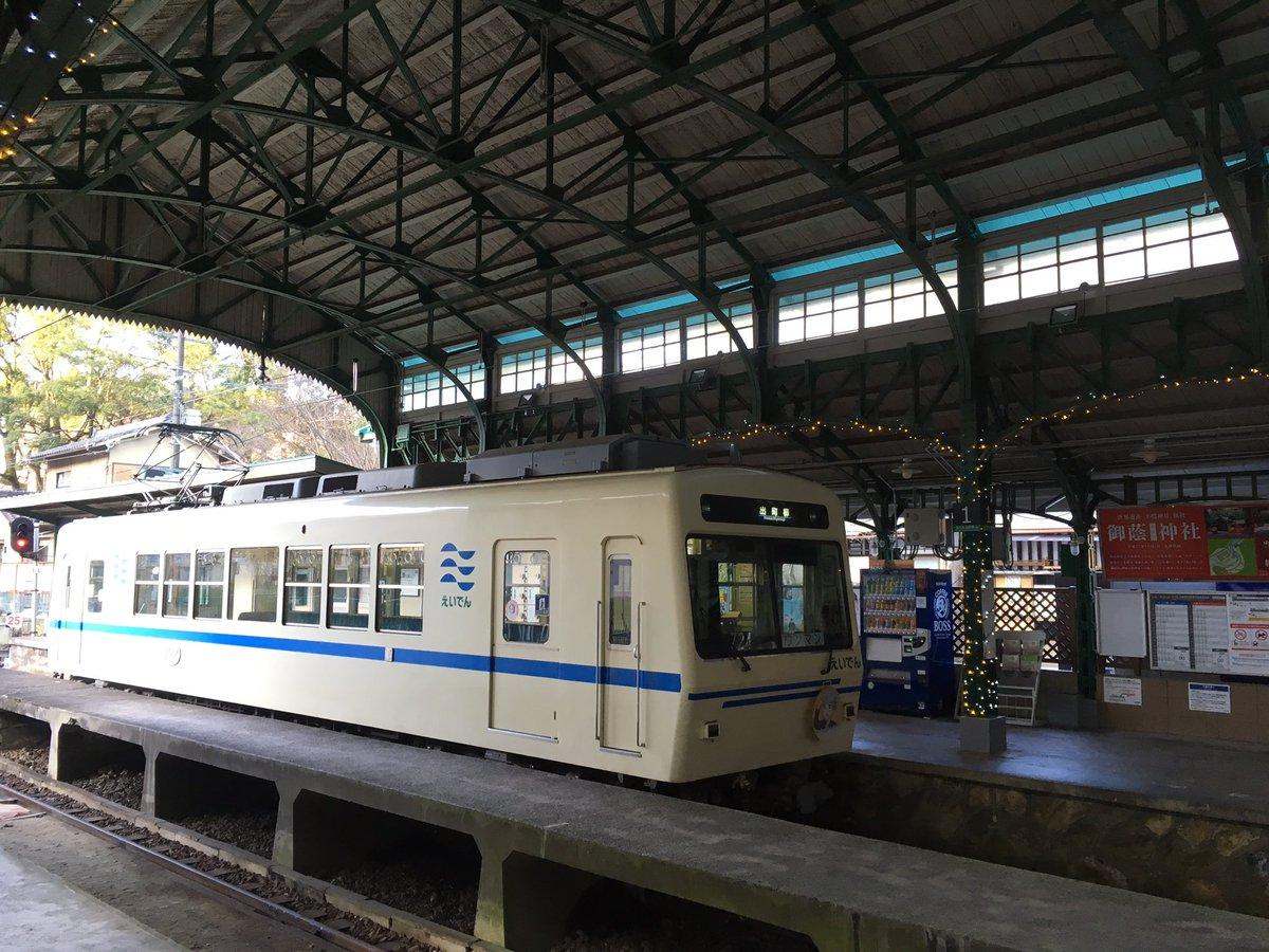 【京だより】本日話題になっている、叡山電車さんの八瀬比叡山口駅です。ドーム型の屋根がついたホームや、レトロな駅名看板が素