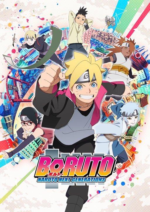 『BORUTO-ボルト-NARUTO NEXT GENERATIONS』テレビ東京系にて、4月5日(水)夕方5時55分〜