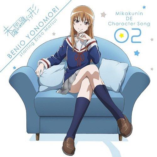 今、おじさんが聴いている曲は、夜ノ森紅緒(CV.松井恵理子) の 「Eternal My Sister」、アルバム「TV