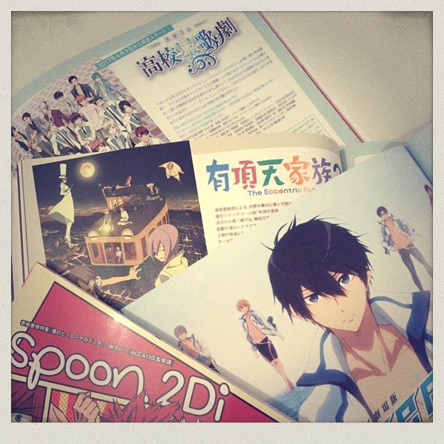 【3/31発売spoon.2Di vol.24】その他にも『劇場版 Free!-Timeless Medley-』『スタ