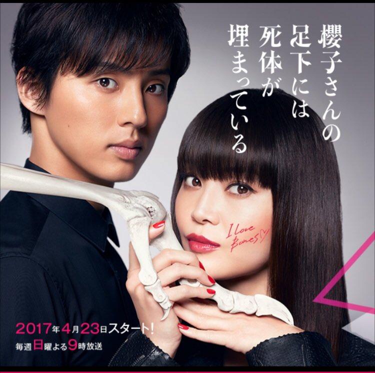 櫻子さんの足下には死体が埋まってるのトプ画変わってるヽ(´ー`)ノそして1話ストーリーも更新されてた!