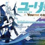 「ユーリ!!! on ICE」×animate JMA cafe Bangkokのコラボが決定!開催期間は4/7~5/1