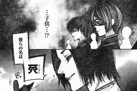 【東京喰種:re 118話感想】CCGの新戦力「オッガイ」がマジでヤバそう!!【画像】  : 最強ジャンプ放送局  #東