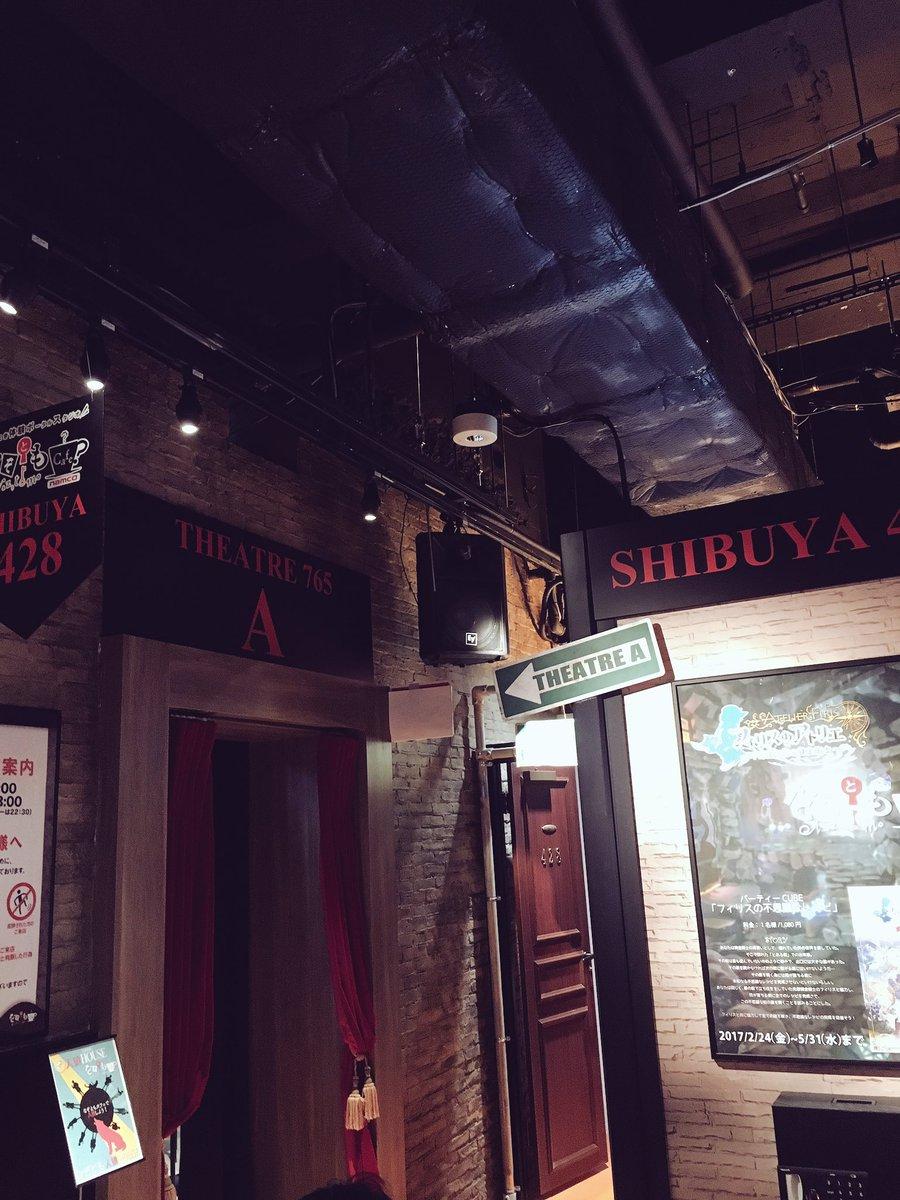 モンハンとキングダムの時間に間が空いたので、#なぞとも カフェにお邪魔しました。やったのは#魔法使いの嫁 と倒せないラス