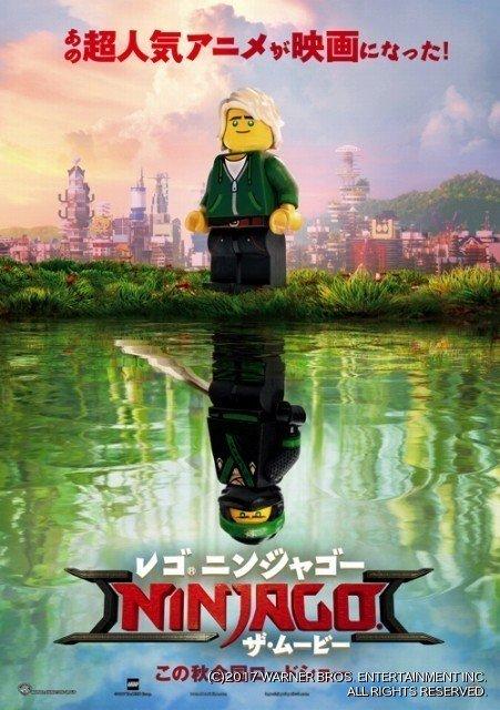 [映画ニュース] 「LEGO(R)ムービー」最新作「ニンジャゴー」予告完成!因縁の親子がゆる~く再会