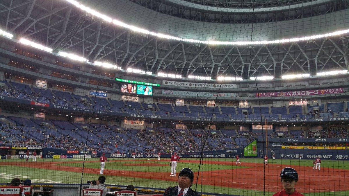 【野球】観客動員数 セ、パともに増加 開幕1週間遅れでGW期間含む影響