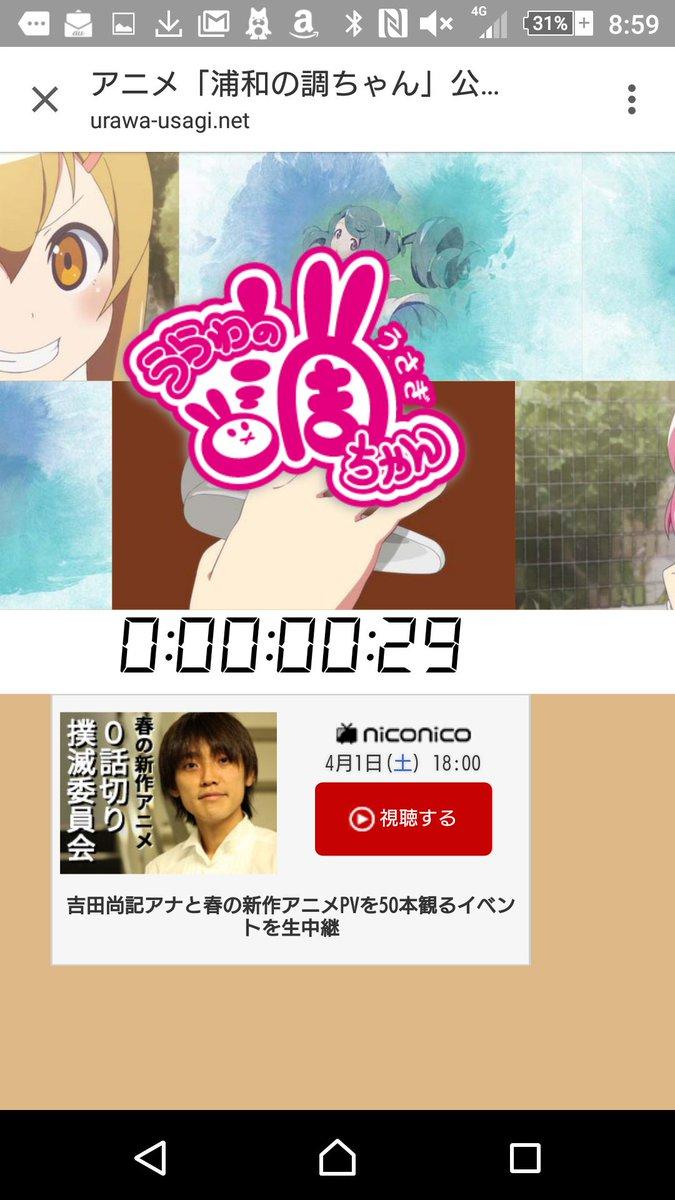 むさしの!の製作発表。浦和の調ちゃんが、むさしの!へ!三澤友貴さん登壇。#つづきみ #浦和の調ちゃん #むさしの