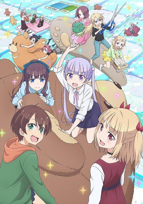 ——かなえたい、夢がある!TVアニメ「NEW GAME!!」7月より放送開始予定です!スタッフ・キャスト・イントロダクシ