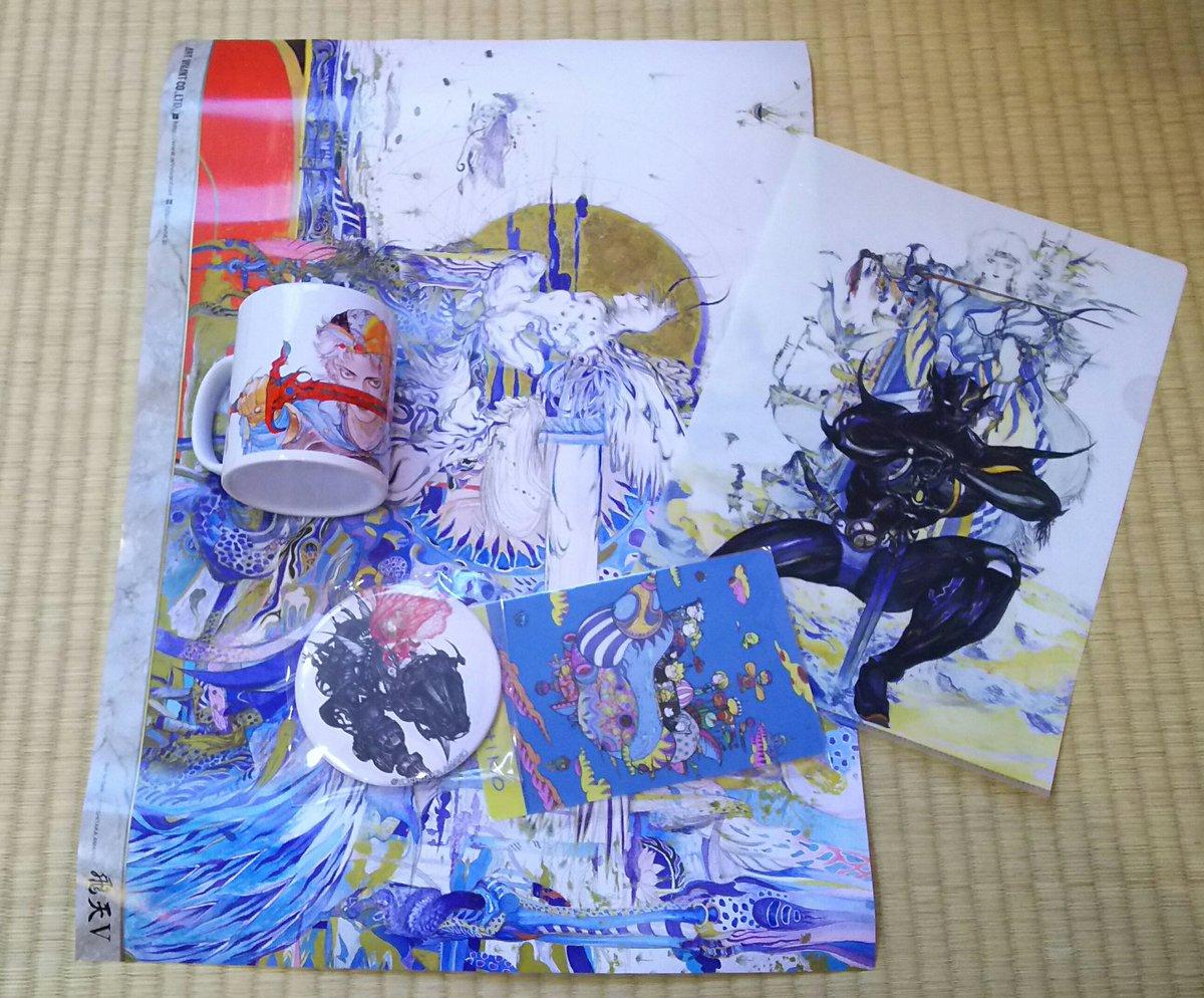 天野弓彦の画像 p1_22