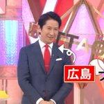 2017-4-2アタック25実況イメージ1