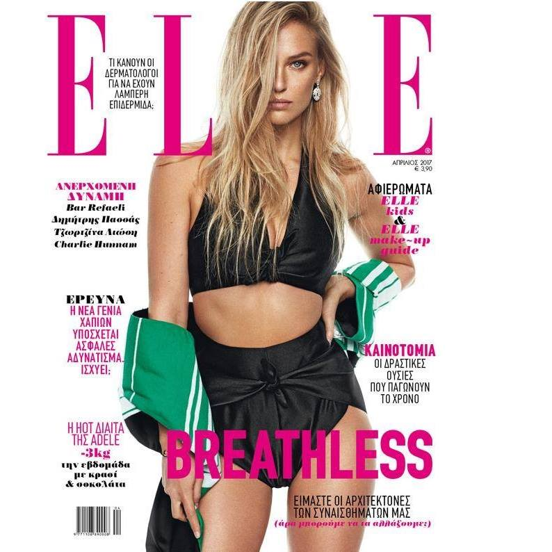 RT @7Adira: @BarRefaeli on the cover of Elle Greece April 2017 https://t.co/PCoBFAh8c3