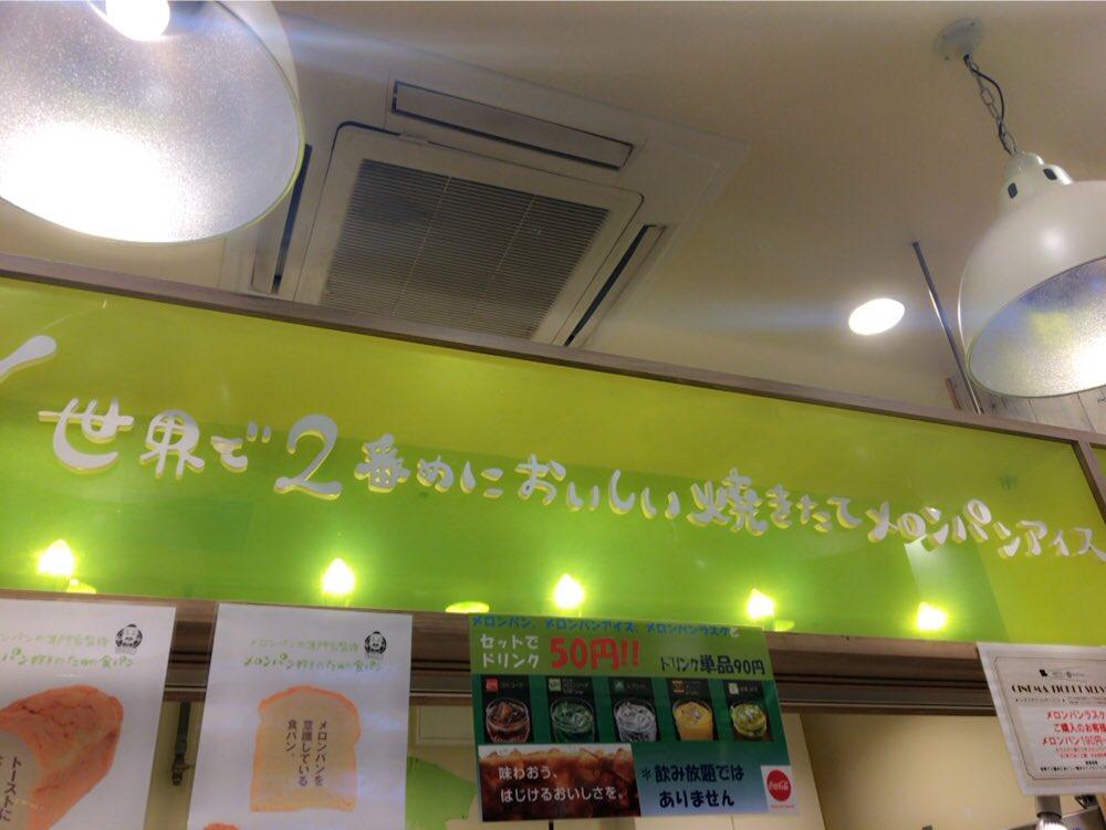 【アップアップガールズ(仮)】新井愛瞳ちゃんを応援するスレPart.93【UFZS・元ハロプロエッグ】©2ch.netYouTube動画>47本 ->画像>494枚