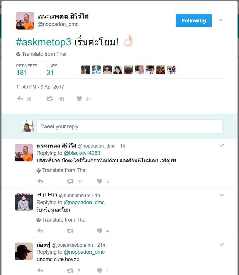 #askmetop3