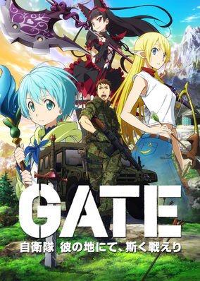 Netfilxで「GATE 自衛隊 彼の地にて、斯く戦えり」を観よう