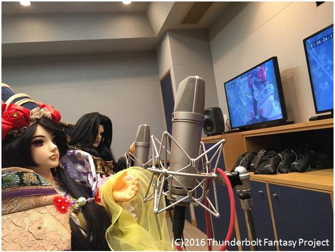 【制作】台湾霹靂社で制作された映像を流しながら、日本のキャスト陣で日本語版を収録。更に、澤野弘之さんのBGMやサンファン