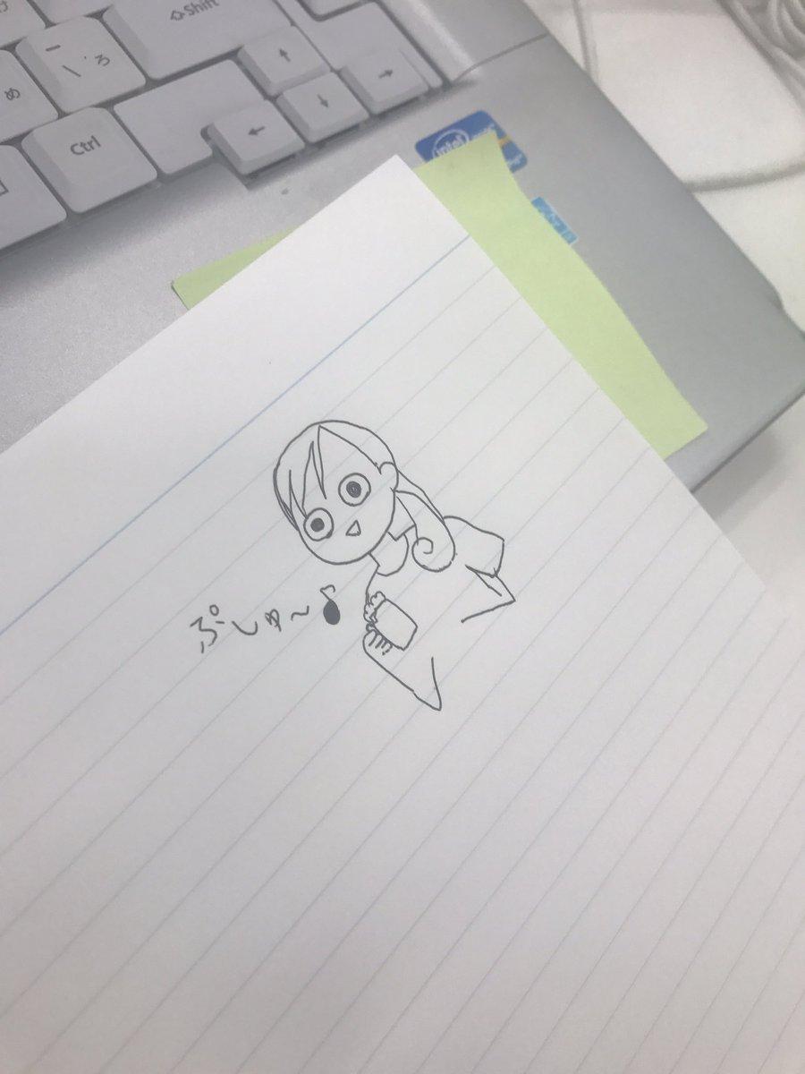 ワカコが、ワカコ書いてました〜♪(上手い)今週金曜から、いよいよBSジャパンでワカコ酒Season3が放送になりますよ〜