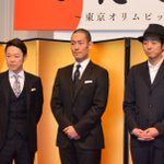 1964 Tokyo Olympics the theme of new NHK drama in 2019