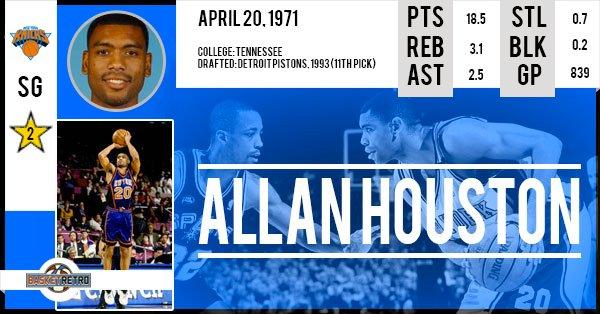 Happy Birthday Allan Houston