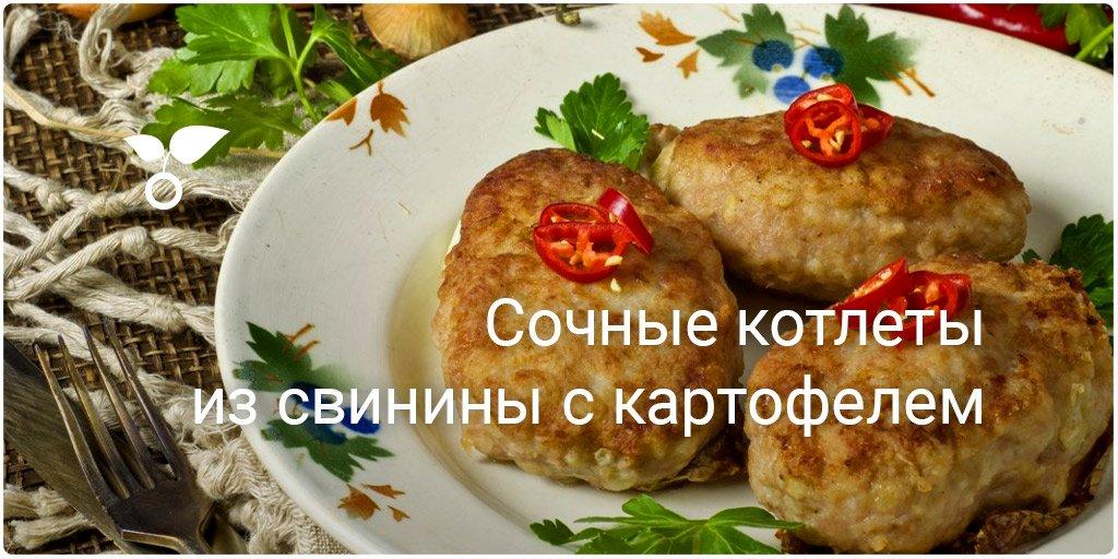 Рецепты котлет из свинины по домашнему
