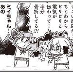 【92-9】 あいまいみー【92】 / ちょぼらうにょぽみ