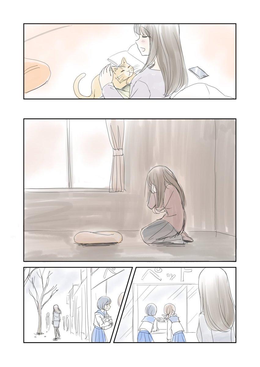 ツイッターで話題の漫画wwwwすまん、今日だけは泣かしてくれ…(涙) [無断転載禁止]©2ch.netYouTube動画>1本 ->画像>54枚