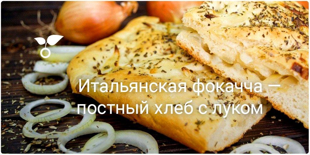 Хлеб в домашних условиях в хлебопечке рецепт с пошагово в