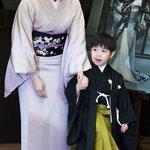 4-year-old son of actress Shinobu Terajima set to make kabuki debut