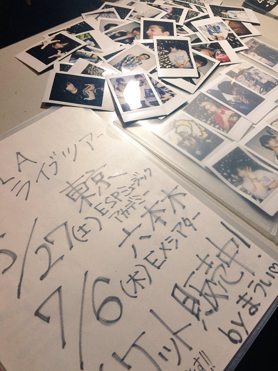 終演直前まで入り口付近にてツアー初日 5/27 東京 ESP ツアーFINAL 7/6 東京 EXシアターのチケット販売