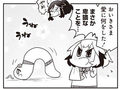 【92-10】 あいまいみー【92】 / ちょぼらうにょぽみ