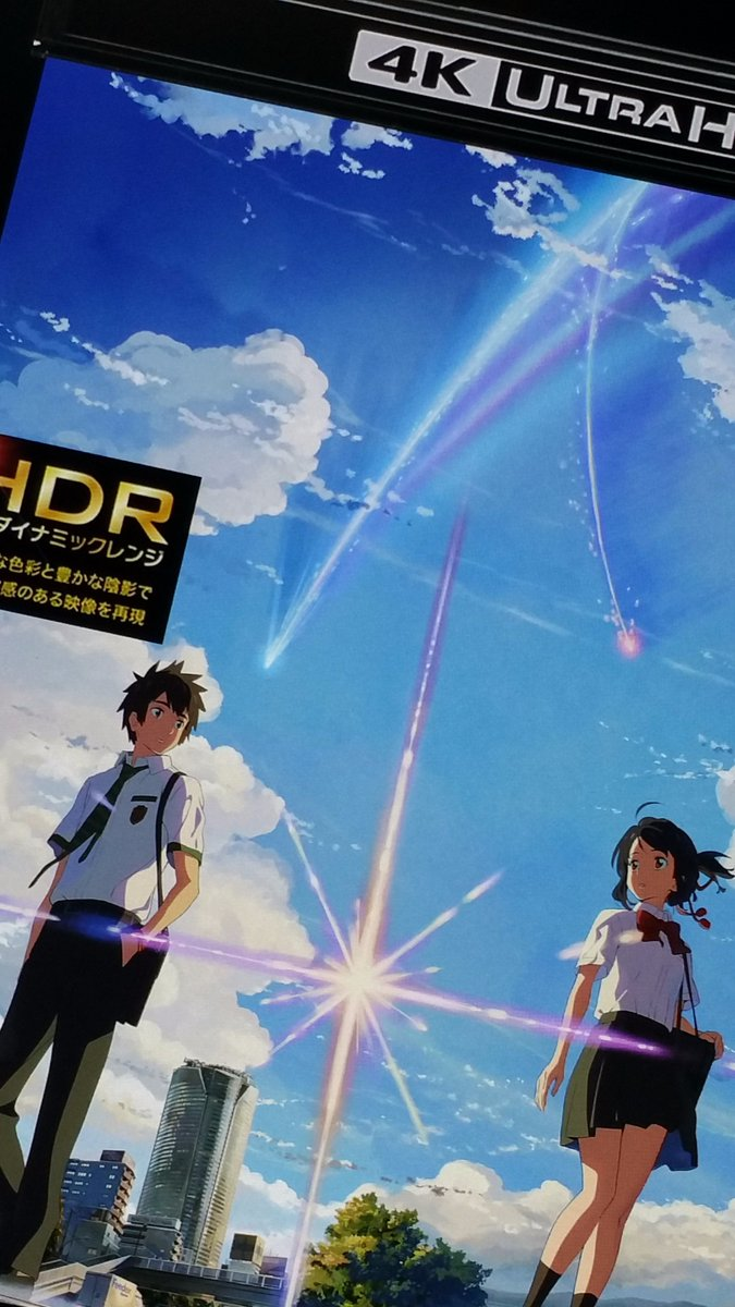 looking forward to  言の葉の庭,君の名は。4K Ultra HD Blu-ray😎 #君の名は R