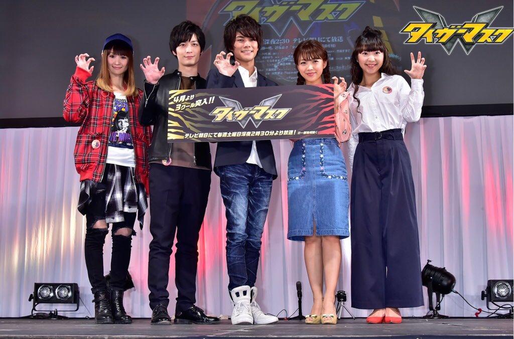 【イベントレポート掲載!】先日のAnimeJapan2017 #タイガーマスクW REDステージでのイベントレポート公開