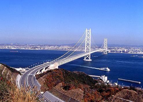 Resultado de imagen para El Gran Puente del Estrecho Akashi, en Japón