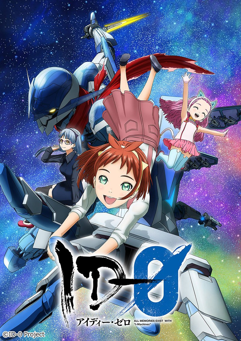 4/9(日)より放映予定のオリジナルTVアニメ「ID-0」が『ワンダーフェスティバル2017[夏]』限定でライセンスニュ