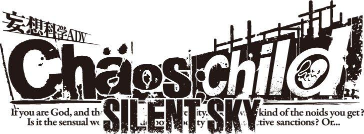 「CHAOS;CHILD SILENT SKY」6月17日より2週間限定のイベント上映決定です!ご期待くださいませ!