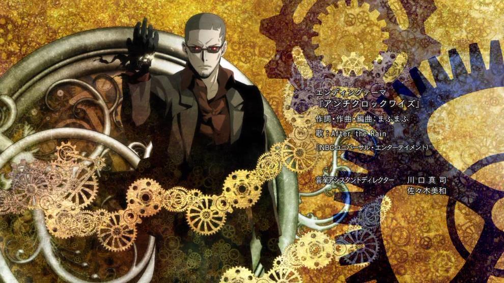 エンディングテーマ 霊剣山 #Clockwork_Anime #クロプラ #tbs