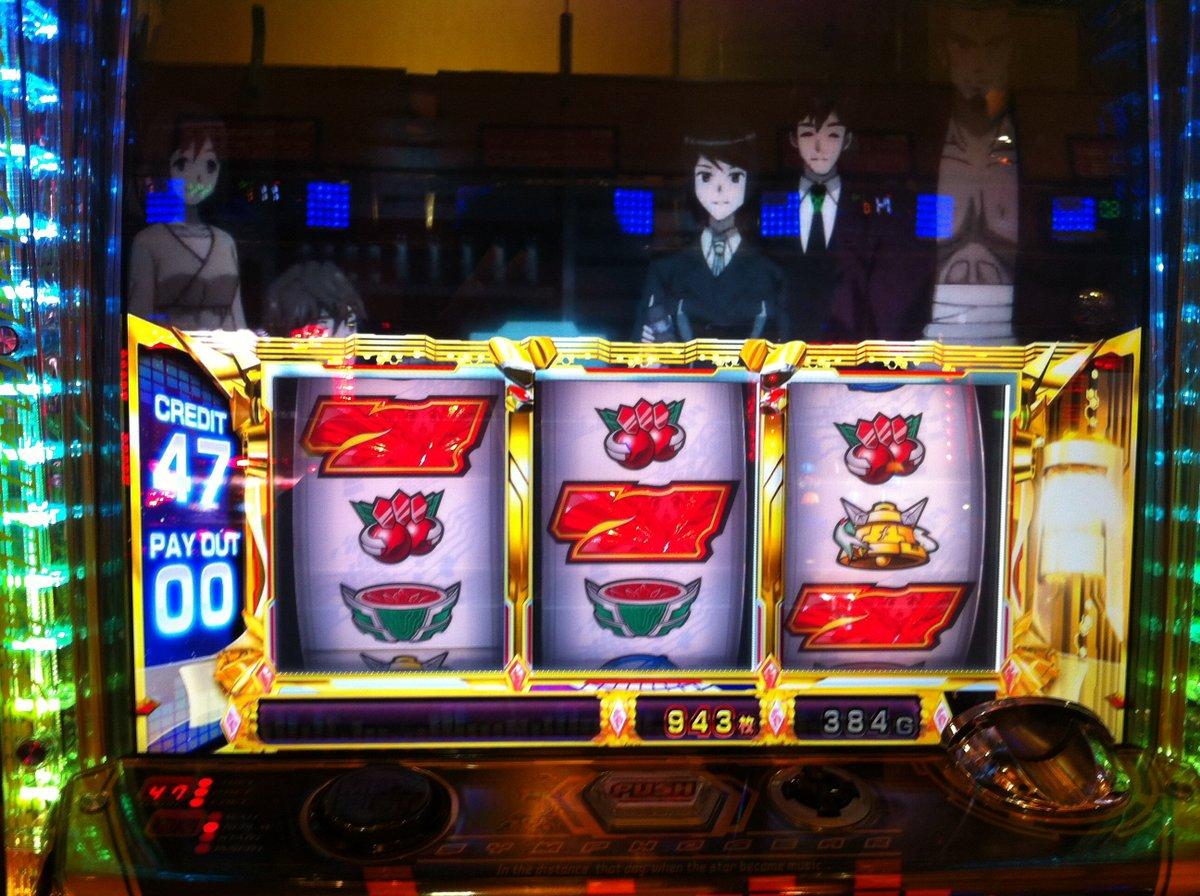 昨日の勝ち確定の瞬間∠( 'ω')/このあとART1300ゲームオーバーで3400枚この台の前に花火で1箱と閉店間際にブ