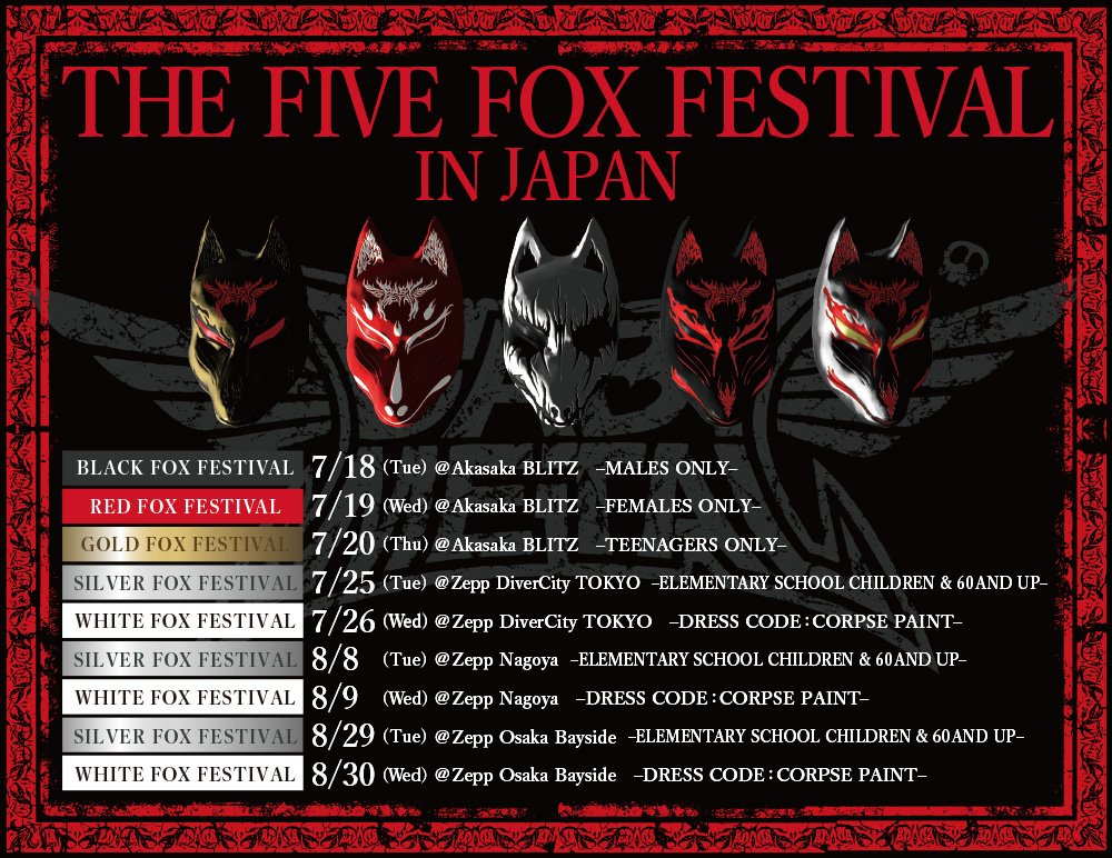 THE FIVE FOX FESTIVAL IN JAPAN confirmed!! See you in summer 2017!! #BABYMETAL #Japan https;//t.c...