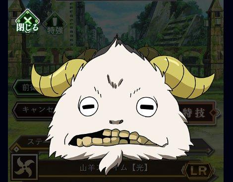 【新キャンペーン情報!!】キャンペーン開催中!! 『春の山羊祭』限定ミッションをオールクリアで限定キャラ「山羊スライム【