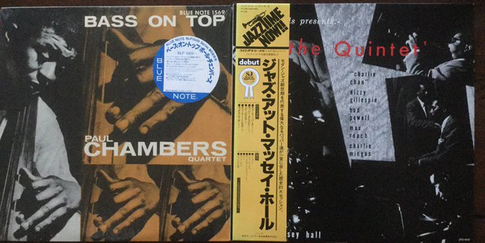 happy birthday. Charles Mingus & Paul Chambers & Glen Campbell & Peter Frampton & RICHIE HAVENS