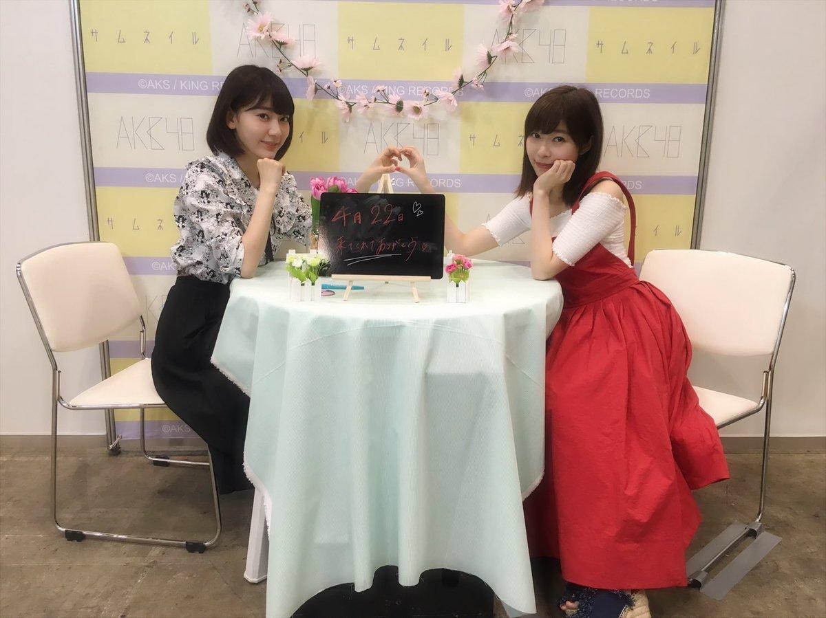 【HKT48】宮脇咲良応援スレPart5【避難所/さくら咲け】©2ch.netYouTube動画>4本 ->画像>95枚