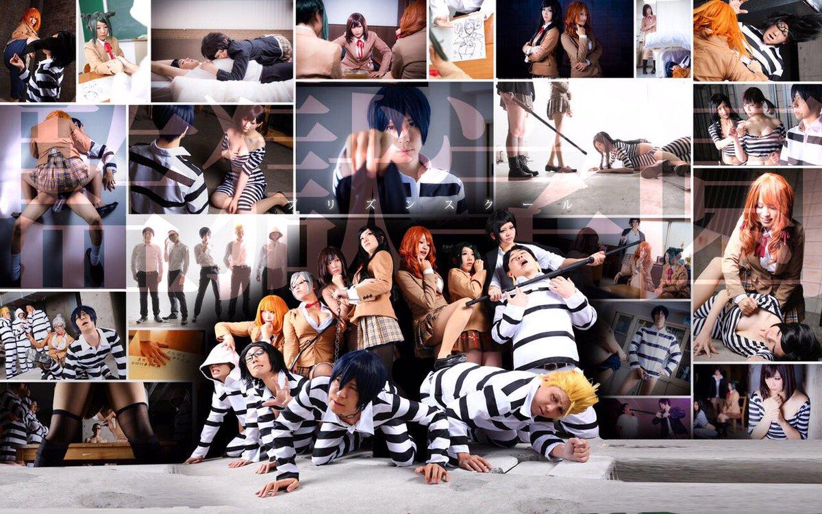 監獄学園の大型もすごかった