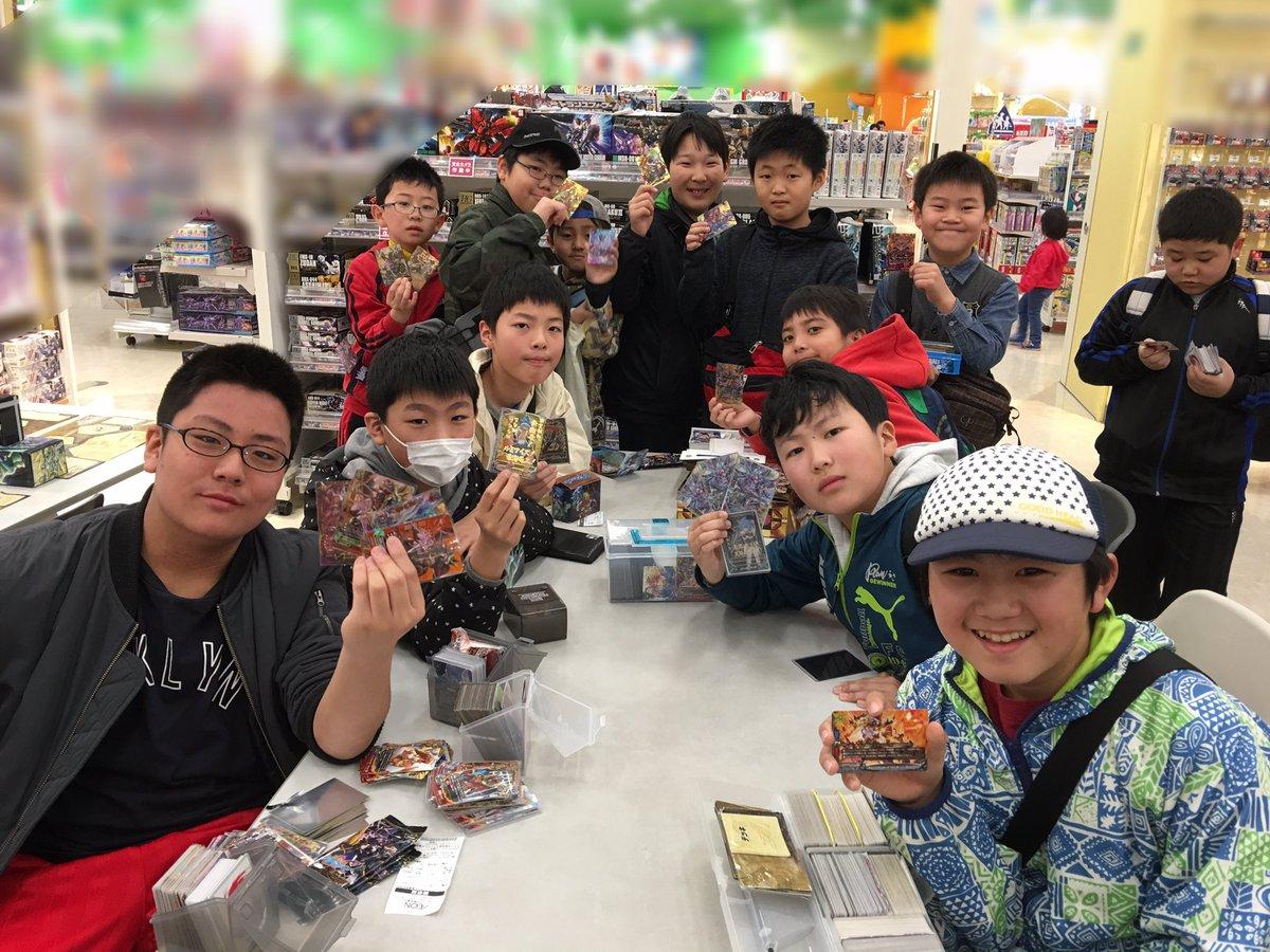 春の超ゴッド★フェスティバルは今週末で終了!!!本日は北海道で開催中!!全国47都道府県でのキャラバンも開催中です!近く