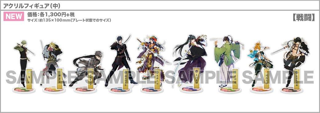【仙台/新商品情報】「アクリルフィギュア【戦闘】(全62種)」大好評発売中!※一部お品切れの種類がございます。※お一人様