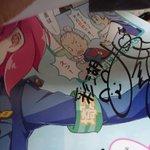 声優さんのサインつきポスター出てきた(o・ω・o)#浦和の調ちゃん #むさしの