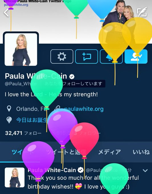 Happy Birthday Mrs.Paula