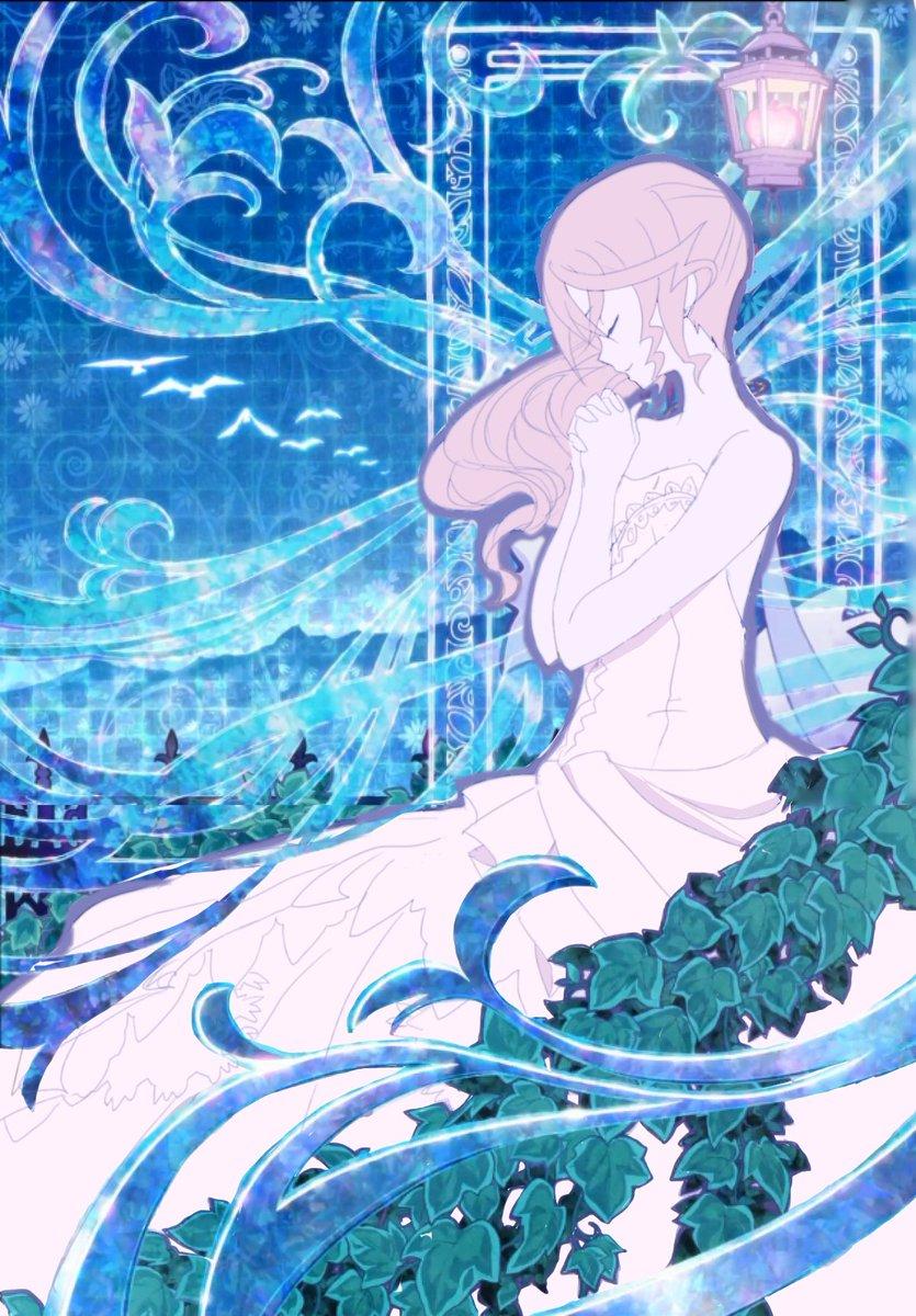 赤髪の白雪姫EDでスレアリパロスレイとアリーシャに幸あれ……