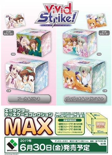 BD/DVDも好評発売中の人気TVアニメ「ViVid Strike!」からヒロインの「フーカ&リンネ」と、人気キャラクタ