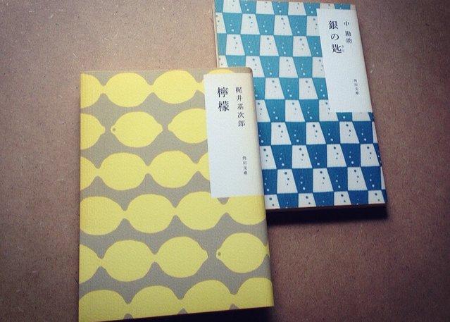 文庫いろいろと再入荷しました。こちらは風呂敷レモン装丁、梶井基次郎『檸檬』とてぬぐいソーダ水装丁、中勘助『銀の匙』
