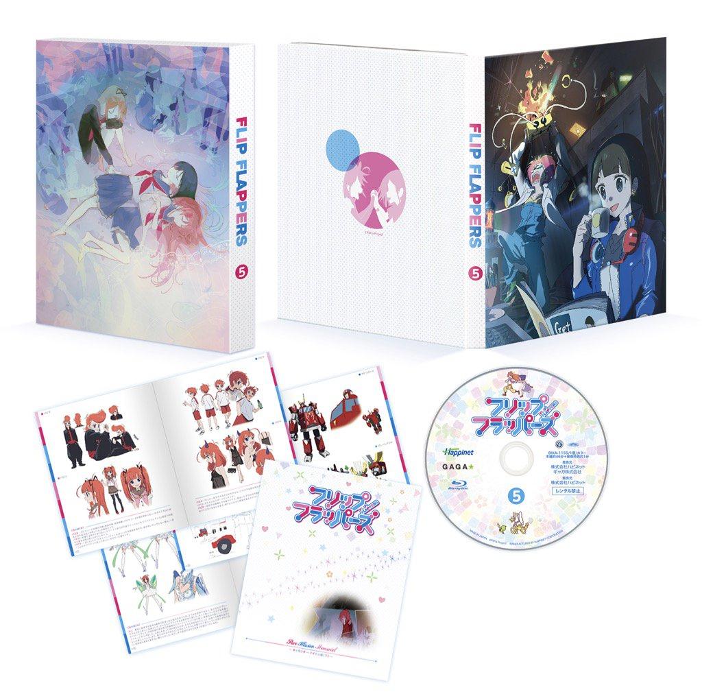 【BD&DVD】フリップフラッパーズ5巻は5/2発売!第9&10話を収録!初回生産特典はtanu描き下ろ