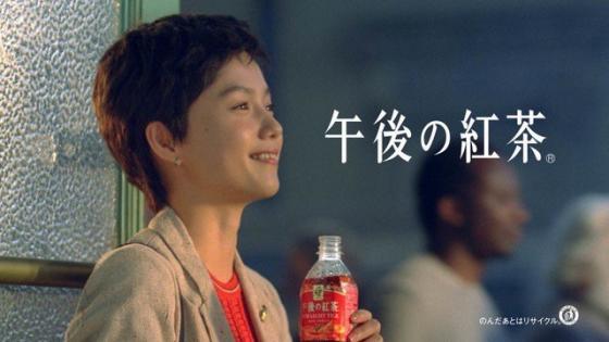 宮崎あおいのベリーショートを見て沢口靖子を思い出す部 https://t.co/V6fvdtS5pa